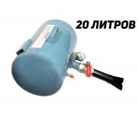 Бустер для взрывной накачки Horex HZ 08.600, 20 литров