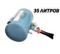 Бустер для взрывной накачки Horex HZ 08.602, 35 литров