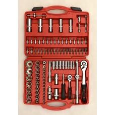 Набор ручного инструмента в чемодане 95 предметов Horex
