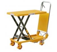 Гидравлический подъемный стол 350 кг Horex SPS350