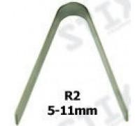 Лезвия для регрувера R2 (5-11мм), 20шт