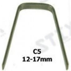 Лезвия для регрувера С5 (12-17мм), 20шт
