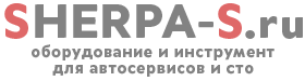 Интернет-магазин Sherpa-s.ru